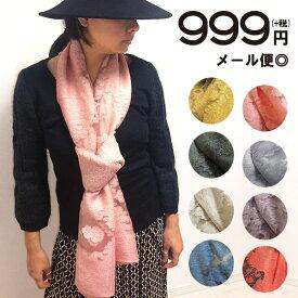 ストール 透け感が特徴のエレガントな平織り大判ストール ペイズリー調 ストール トレンドのくすみカラー 上品 ロング 大きい 大判 ショール 羽織る スカーフ おしゃれ