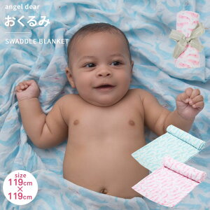 エンジェルディア スワドル おくるみ ベビーアフガン ブランケット くじら ギフトにおすすめ 新生児 赤ちゃん用 男の子 女の子 angeldear 出産祝い おしゃれ かわいい ひざ掛け ひざかけ 授乳