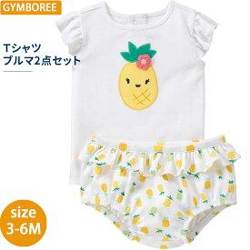 ジンボリー gymboree Tシャツ ブルマ2点セと 半袖 パンツ ギフトにおすすめ ベビー ブランド 女の子 誕生日 ハーフバースデー 御祝 出産祝い 3-6m ベビー服 50cm 60cm