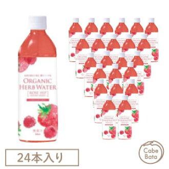 500 ml of nash Nash organic herb water Rose hips / double berries [herb / herb tea / Rose hips / raspberry / non caffeine / caffeine zero / action to get pregnant / pregnancy / nursing / maternity / plastic bottle]
