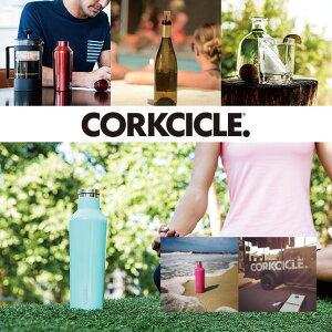 《CORKCICLEコークシクル》CANTEENキャンティーン保冷保温ボトル470ml/コークシクル/キャンティーン/