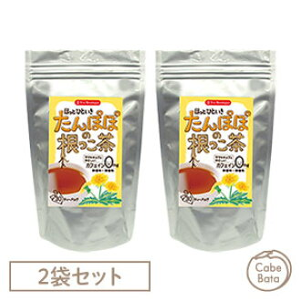 2 Root Dandelion Tea Bag Of The Non Caffeine Action To Get Pregnant Pregnancy Nursing Mother S Milk Maternity