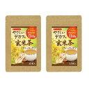 【2袋セット】ティーブティック やさしいデカフェ 玄米茶(ティーバック) 15袋入 [玄米茶 / カフェインレス / ノンカフ…