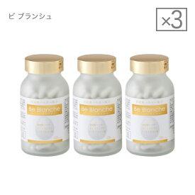 【3個セット】コーワリミテッド Be Blanche [ 卵殻膜 サプリメント ]【イチオシ】