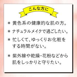 BBクリーム/ラロッシュポゼ/UVイデアXLプロテクションBB/02ナチュラル