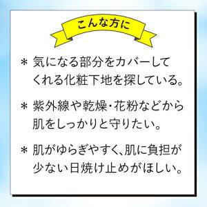 日焼け止め/UVイデアシリーズ/ラロッシュポゼ/UVイデアXLティント