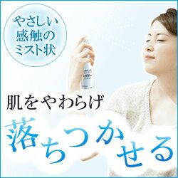 化粧水/ラロッシュポゼ/けしょうすい/ターマルウォーター