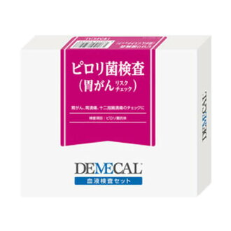"""DEMECAL demekaru"" blood test kit Helicobacter pylori bacteria test (stomach cancer risk check)"