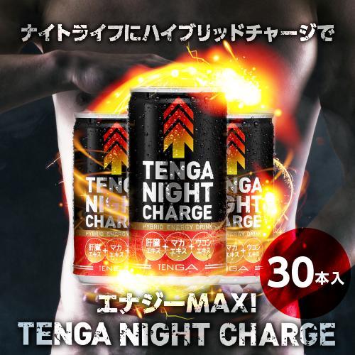 【30本入】TENGA テンガナイトチャージ 40g [ tenga / テンガ / ハイブリッド / エナジードリンク ]【イチオシ】