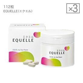 大塚製薬 エクエル 112粒×3個 [ エクオール 大豆イソフラボン サプリ 3個セット ]【いちおし】