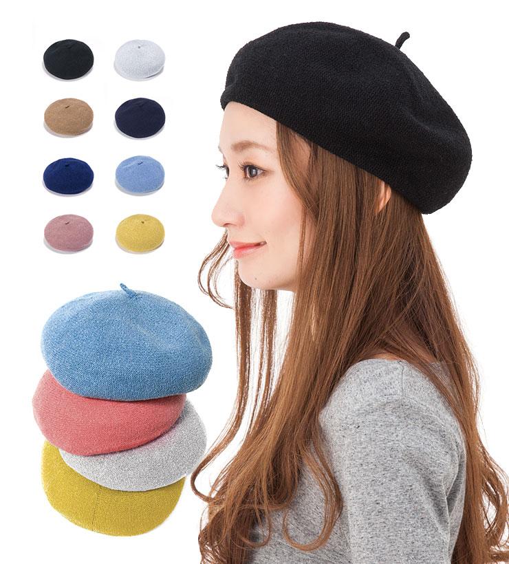帽子 レディース 春夏素材で涼しげ ポンっとかぶるだけでカタチがきまる! エーデルワイス ベレー帽 全8色 カブロカムリエ 2017年モデル メール便 送料無料 【MB】