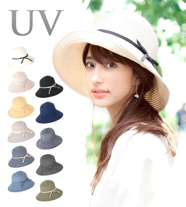 帽子 レディース つば広 UV ハット ( UVカット )「美シルエット!洗える・折りたためてコンパクトなリボンブレード帽子」 カブロカムリエ | CabloCamurie 2017年モデル | メール便・送料無料 【MB】【専用あごひも対応】