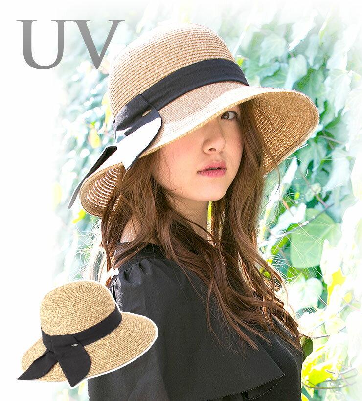 帽子 レディース 春 夏 つば広 麦わら帽子 ( ストローハット ) 「折りたためる上品なリボンのキャペリン」 カブロカムリエ   CabloCamurie CURI 2017年モデル   送料無料