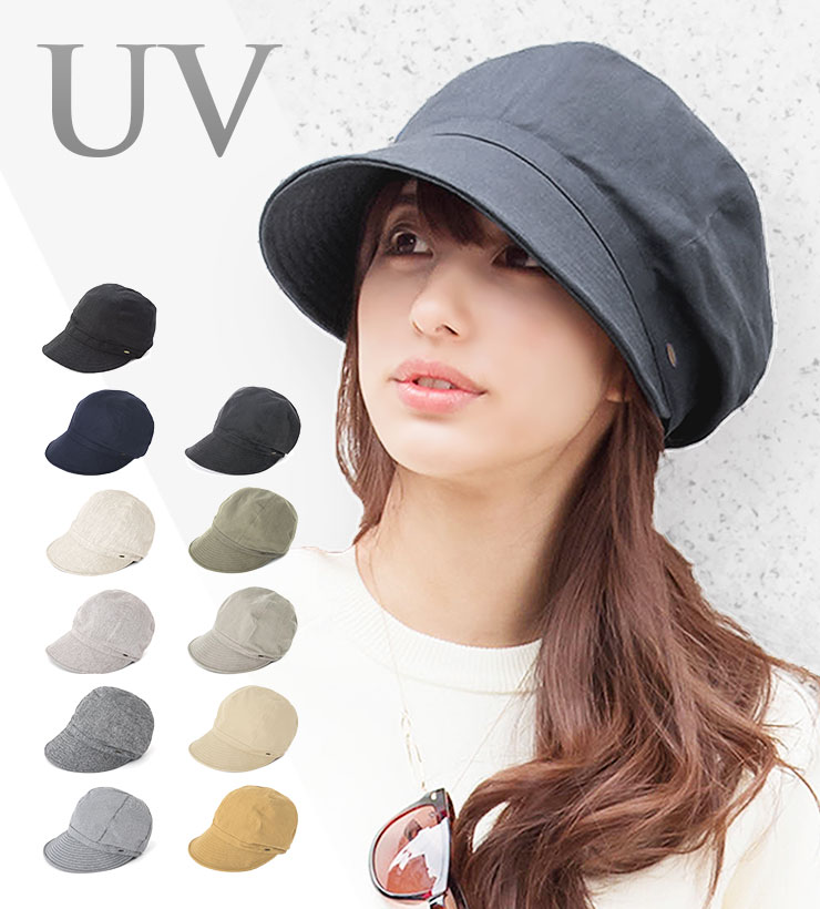 帽子 レディース UVカット つば広 キャスケット 紫外線対策 小顔効果 #WN:Q #WN:U 【専用あごひも対応】【UNI】【MB】