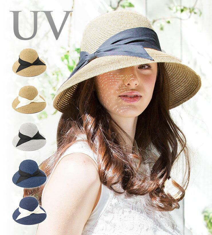 帽子 レディース 春 夏 つば広 麦わら帽子 ( ストローハット ) 「しなやか素材で折りたためてコンパクトな美シルエットの女優帽」 カブロカムリエ | CabloCamurie URICA 2017年モデル | 送料無料 [RV-1]【UNI】