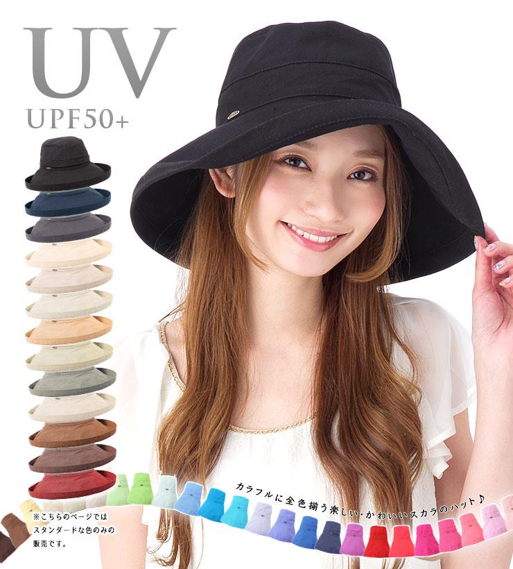 安値挑戦中♪ 帽子 レディース SCALA スカラ つば広 コットン UVハット LC399 |女性用 春 夏 UVカット UV対策 ハット UPF50+ [RV]【UNI】【MB】