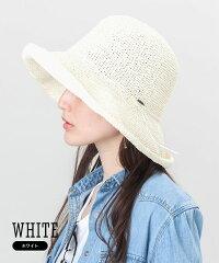 モデル(ホワイト)2