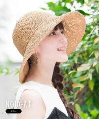 モデル(ヌガー)2