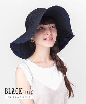 ブラック・ネイビー(モデル1)