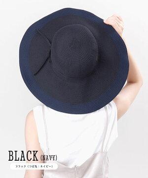 ブラック・ネイビー(モデル4)
