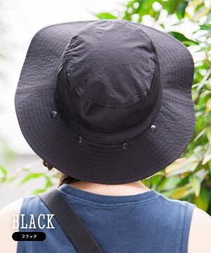 ブラック(モデル)3