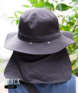 ブラック(モデル)4