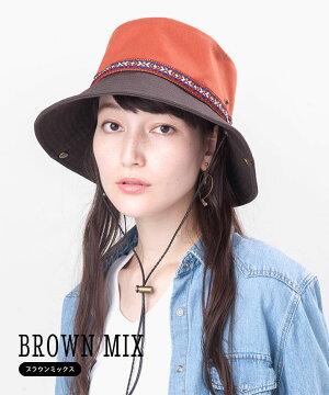 ブラウンミックス(モデル)1