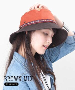 ブラウンミックス(モデル)3