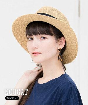 ヌガー・ブラック(モデル)