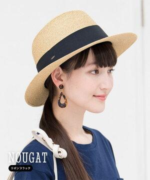 ヌガー・ブラック(モデル)3