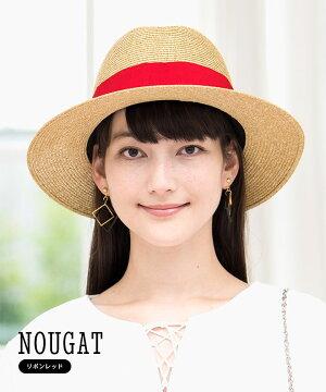 ヌガー・レッド(モデル)1
