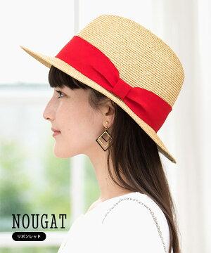 ヌガー・レッド(モデル)2