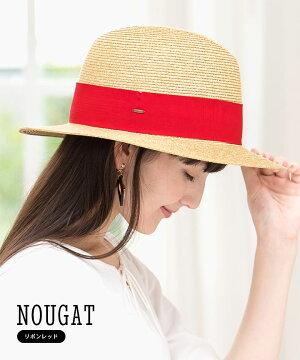 ヌガー・レッド(モデル)3