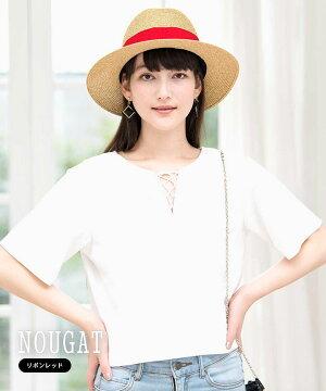 ヌガー・レッド(モデル)5