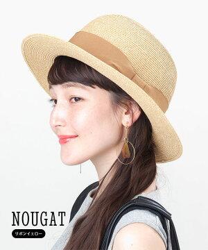 ヌガー・キャメル(モデル)2