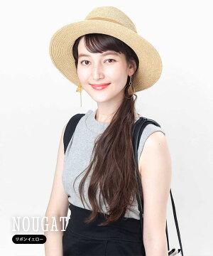 ヌガー・キャメル(モデル)5