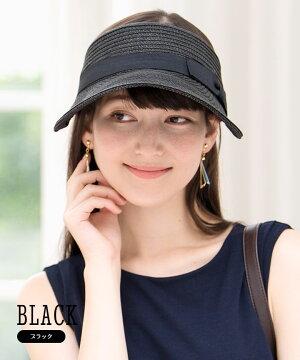 ブラック(モデル)2