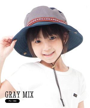 グレーミックスモデル1