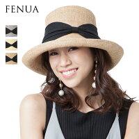 フェヌア(FENUA)麦わらハット