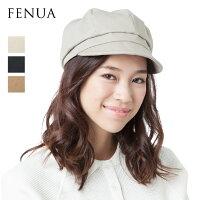 フェヌア(FENUA)キャスケット