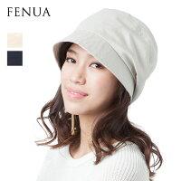 フェぬあ(FENUA)キャスケット