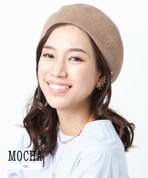モデル(モカ1)