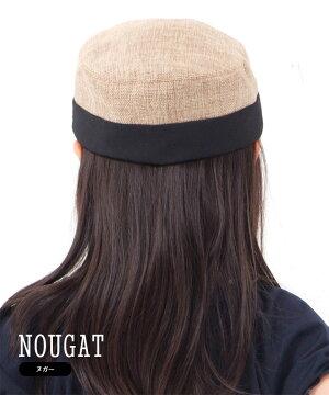 ヌガーブラック