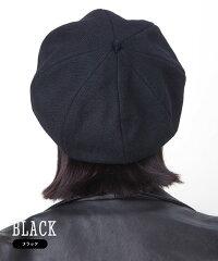 ガーブリッシュベレー帽