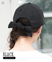 B)ブラック・コットン(後)