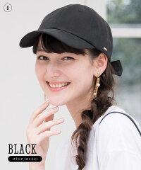 B)ブラック・コットン(前)