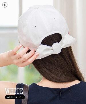 B)ホワイト・コットン(後)