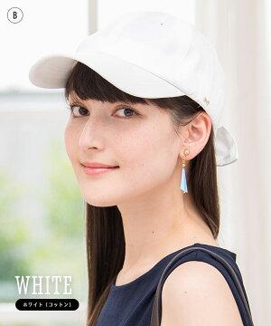 B)ホワイト・コットン(前)