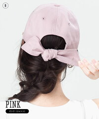 B)ピンク・コットン(後)