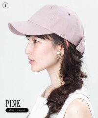 B)ピンク・コットン(前)